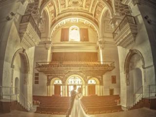 Fotógrafos de boda en Úbeda